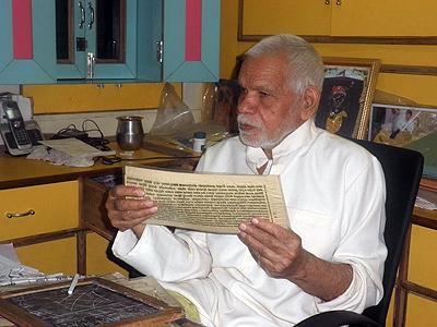 vedicheskaya-vedicheskaya-kollekziya-goroskopov-kotoroy-bolee-5000-let-ot-bxrigu-shastri-1