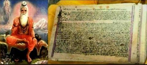 vedicheskaya-vedicheskaya-kollekziya-goroskopov-kotoroy-bolee-5000-let-ot-bxrigu-shastri-3
